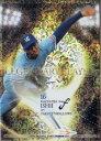 BBM2016 ベースボールカード FUSION LEGENDARY PLAYER NoLP07 石井一久