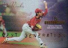 BBM2016 ベースボールカード ルーキーエディション NEXT GENERATION No…