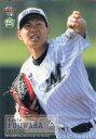 BBM2019 ベースボールカード ファーストバージョン レギュラーカード(ルーキーカード・シークレット版) No.128 藤原恭大