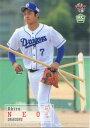 BBM2019 ベースボールカード ファーストバージョン レギュラーカード(ルーキーカード・シークレット版) No.292 根尾昂