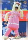 BBM2019 ベースボールカード FUSION 始球式カード No.FP29 牧野真莉愛