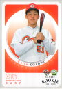 BBM2019 ベースボールカード ルーキーエディション レギュラーカード(ルーキーカード) No.57 小園海斗
