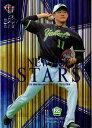 BBM2020 ベースボールカード ファーストバージョン NEW AGE STARS No.NS12 奥川恭伸