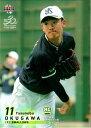 BBM2020 ベースボールカード ファーストバージョン レギュラーカード(ルーキーカード) No.319 奥川恭伸