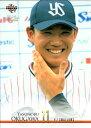 BBM2021 ベースボールカード ファーストバージョン レギュラーカード(シークレット版) No.299 奥川恭伸