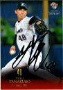 BBM2021 ベースボールカード セカンドバージョン 銀箔サインパラレル No.577 金久保優斗