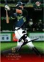 BBM2021 ベースボールカード セカンドバージョン 銀箔サインパラレル No.585 村上宗隆