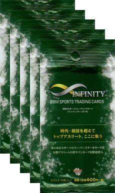 BBM2018 INFINITY未開封5パックセット画像