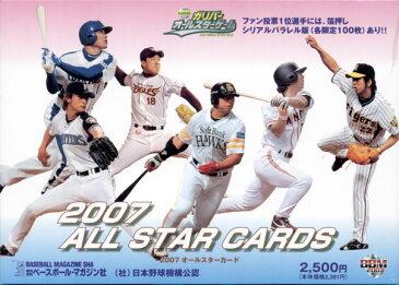 BBM2007 オールスターセット 【未開封】