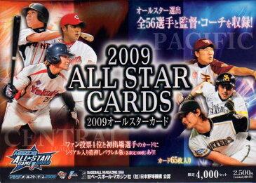 BBM2009 オールスターセット 【未開封】