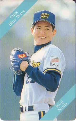 カルビー1993 プロ野球チップス レギュラーカード No.16 野田浩司
