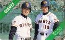 カルビー1994 プロ野球チップス レギュラーカード No.41 元木大介・吉岡雄二