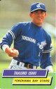 カルビー1995 プロ野球チップス レギュラーカード No.38 石井琢朗