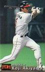 カルビー1997 プロ野球チップス レギュラーカード No.015 秋山幸二