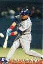 カルビー1998 プロ野球チップス レギュラーカード No.139 立浪和義