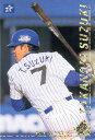 カルビー1999 プロ野球チップス スターカード No.S-01 鈴木尚典