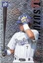 カルビー1999 プロ野球チップス スペシャルカード No.SP-13 鈴木尚典