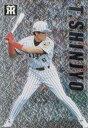 カルビー1999 プロ野球チップス スペシャルカード No.SP-18 新庄剛志