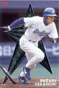 カルビー2000 プロ野球チップス スターカード No.S-13 鈴木尚典