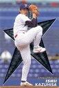 カルビー2000 プロ野球チップス スターカード No.S-14 石井一久