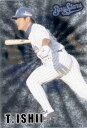 カルビー2000 プロ野球チップス スペシャルカード No.SP-09 石井琢朗