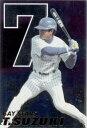 カルビー2001 プロ野球チップス スペシャルカード No.SP-03 鈴木尚典