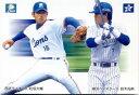 カルビー2002 プロ野球チップス チェックリスト No.C-03 鈴木尚典VS松坂大輔