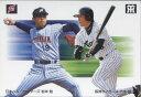 カルビー2002 プロ野球チップス チェックリスト No.C-06 八木裕VS岩本勉