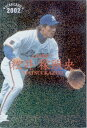 カルビー2002 プロ野球チップス スターカード No.S-09 松井稼頭央