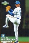 カルビー2003 プロ野球チップス 開幕戦カード No.OP-13.松坂大輔
