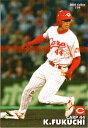カルビー2003 プロ野球チップス レギュラーカード No.119 福地寿樹