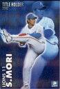 カルビー2003 プロ野球チップス タイトルホルダーカード No.T-29 森慎二