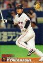 カルビー2004 プロ野球チップス オールスターカード No.AS-21 高橋由伸