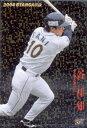カルビー2004 プロ野球チップス スターカード 赤文字ネームパラレル No.S-12 谷佳知