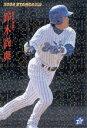 カルビー2004 プロ野球チップス スターカード 赤文字ネームパラレル No.S-23 鈴木尚典