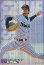 カルビー2005 プロ野球チップス クローザーカード No.CL-08 石井弘寿