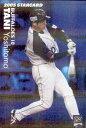 カルビー2005 プロ野球チップス スターカード No.S-09 谷佳知