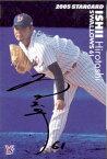 カルビー2005 プロ野球チップス スターカード ゴールドサインパラレル No.S-40 石井弘寿