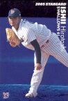 カルビー2005 プロ野球チップス スターカード 霜降りパラレル No.S-40 石井弘寿