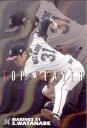 カルビー2006 プロ野球チップス トッププレーヤーカード波紋パラレル No.TP-01 渡辺俊介