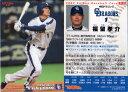 カルビー2007 プロ野球チップス 雑誌付録カード No.P-2 福留孝介