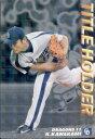 カルビー2007 プロ野球チップス タイトルカード No.T-13 川上憲伸