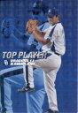 カルビー2007 プロ野球チップス トッププレーヤーカード No.TP-13 川上憲伸