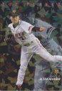 カルビー2008 プロ野球チップス トッププレーヤーカード No.TP-01 高橋尚成