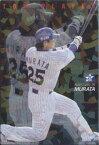 カルビー2008 プロ野球チップス トッププレーヤーカード No.TP-08 村田修一