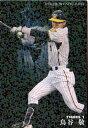カルビー2009 プロ野球チップス スターカード No.S-15 鳥谷敬