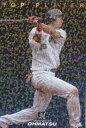 カルビー2009 プロ野球チップス トッププレーヤーカード No.TP-08 大松尚逸
