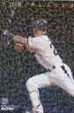 カルビー2009 プロ野球チップス トッププレーヤーカード No.TP-22 青木宣親