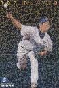 カルビー2009 プロ野球チップス トッププレーヤーカード No.TP-23 三浦大輔