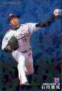 カルビー2011 プロ野球チップス スターカード No.S-